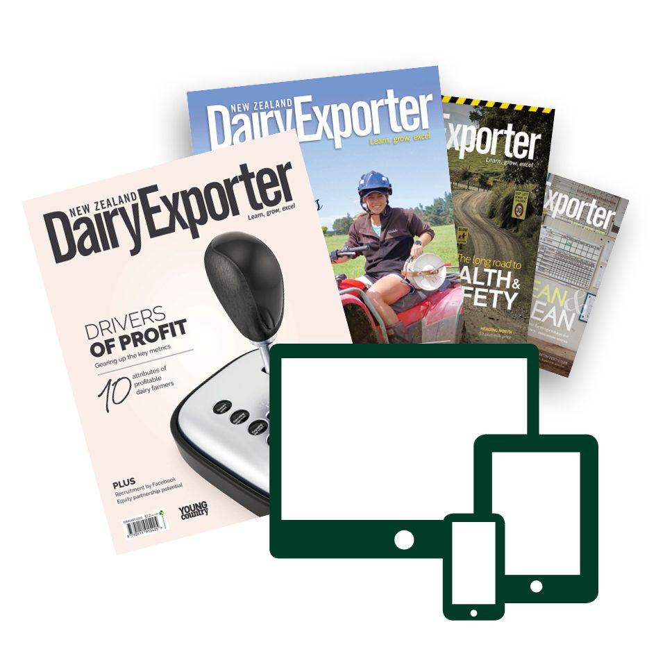 DXP digital sub 2020